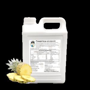 2.5 kg Bottle of Bubble Tea Pineapple Syrup by Bubble Tea Wholesale Supplier
